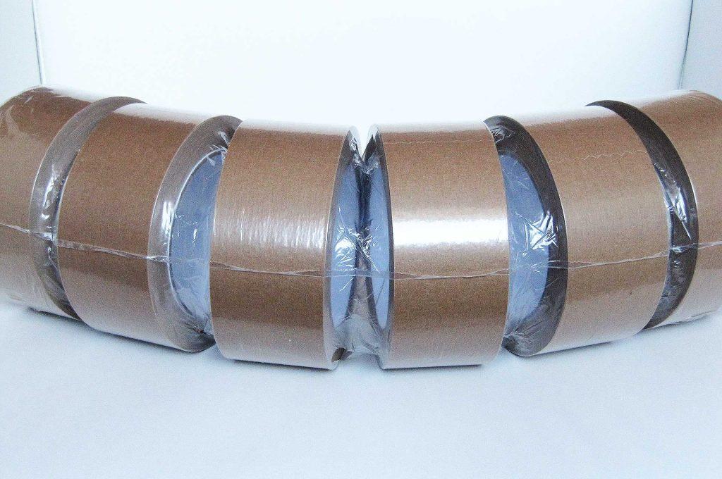 cinta ecopaper - Cinta adhesiva ecologica - cinta adhesiva kraft ecológica
